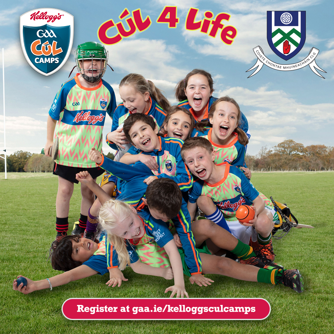 Monaghan Kelloggs Cul Camps 2019