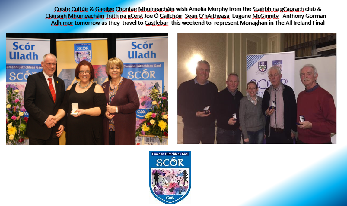 Ádh Mór to Amelia Murphy and the Monaghan Harps Quiz team in the All-Ireland final of Scór