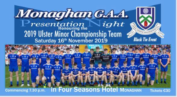 2019 Ulster Minor Champions Presentation Night