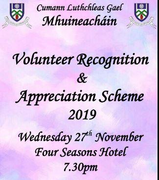 Monaghan GAA  Club Volunteer Appreciation Night – Wednesday 27th November