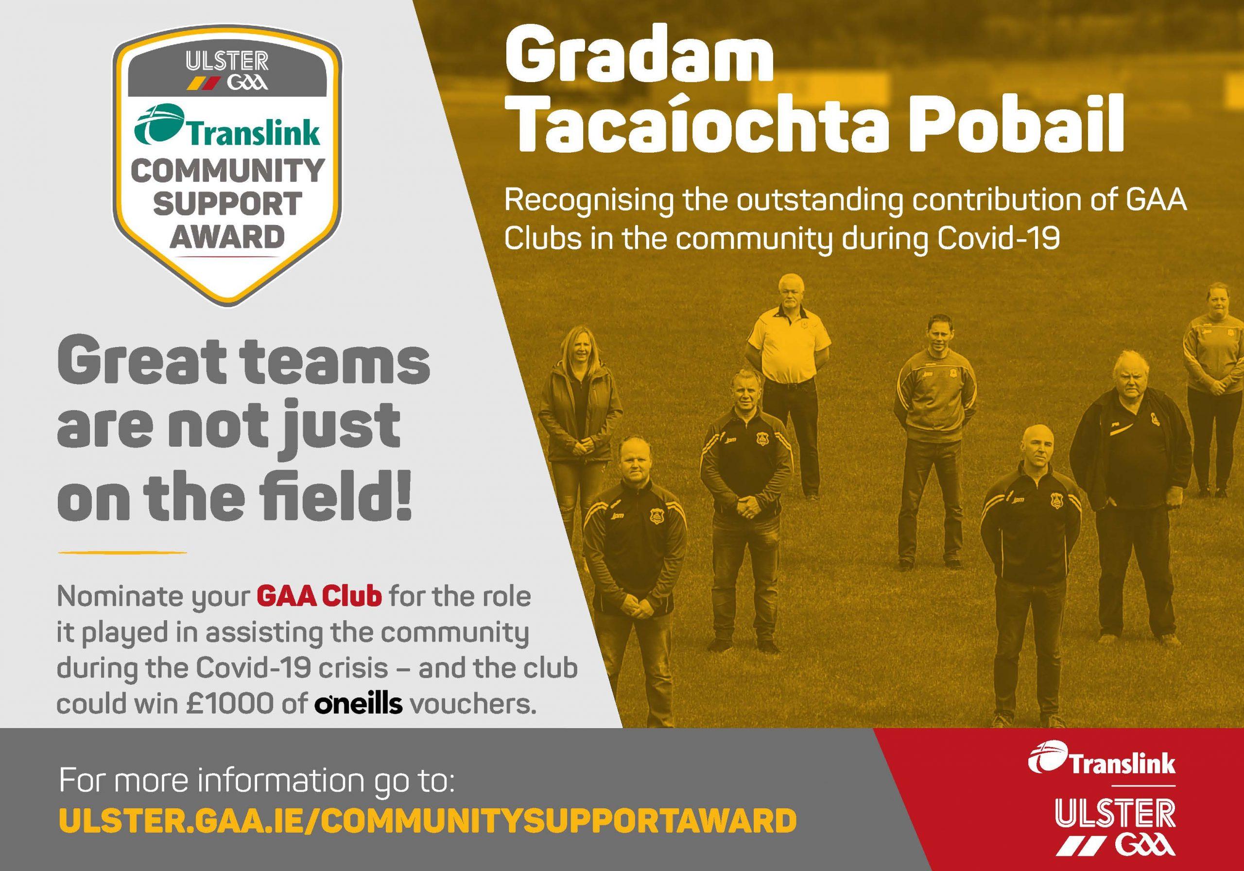 Translink Ulster GAA Community Support Award!