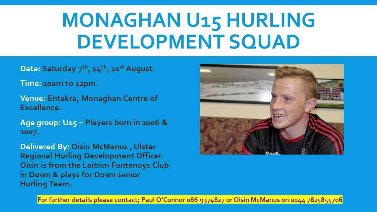 Monaghan U15 Hurling Development Squads Update