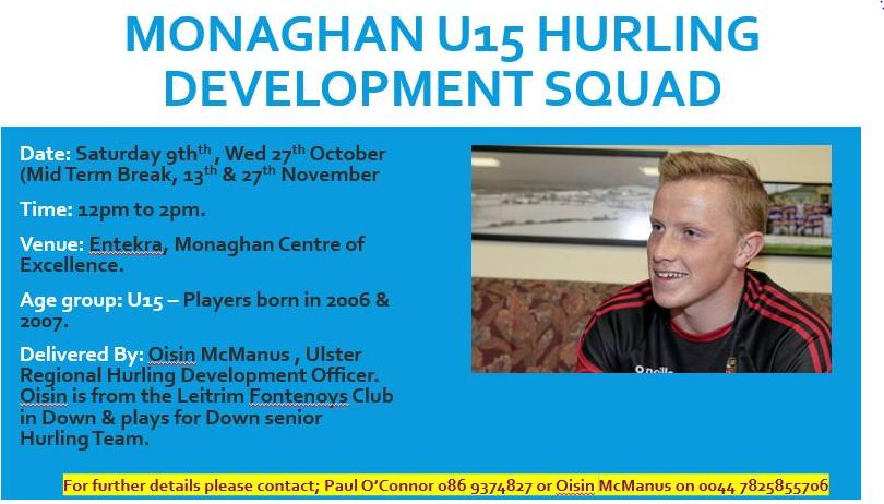 Monaghan GAA U15 Hurling Development Squads